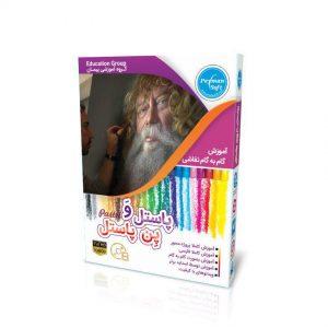 آموزش گام به گام نقاشی با پاستل و پن پاستل