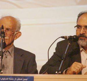 فیلم کارگاه بررسي سياه مشق هاي دوره قاجاريه و تاثير ميرحسين ترك در آن