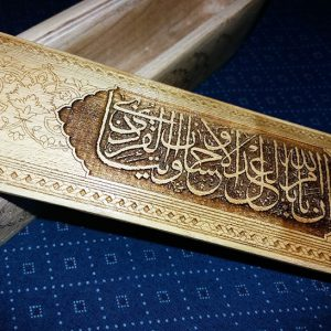جاقلمی خوشنویسی ، قلمدان چوبی