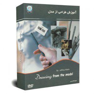 کتاب آموزش طراحی از چهره همراه با فیلم آموزش طراحی از مدل