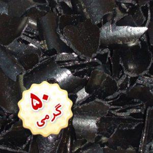مرکب خشک فرهنگ 50 گرمی