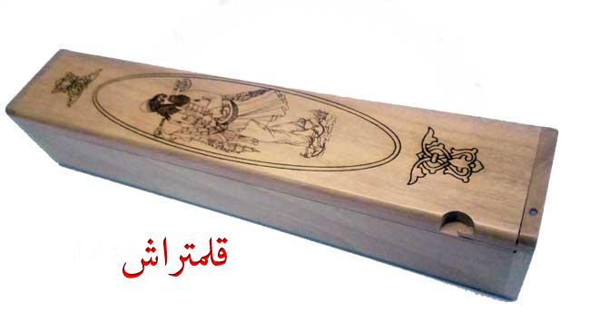 قلمدان خوشنویسی طرح مینیاتور چوبی اعلا (3)
