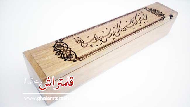 قلمدان خوشنویسی چوبی طرح خط شکسته (2)