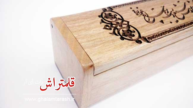 قلمدان خوشنویسی چوبی طرح خط شکسته (4)