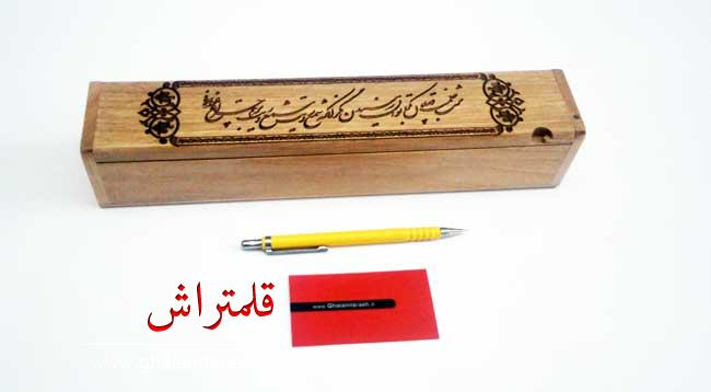 قلمدان خوشنویسی چوبی طرح خط شکسته (7)