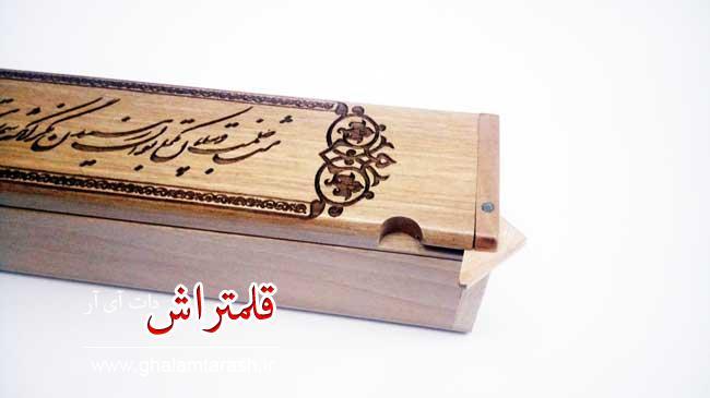 قلمدان خوشنویسی چوبی طرح خط شکسته (9)