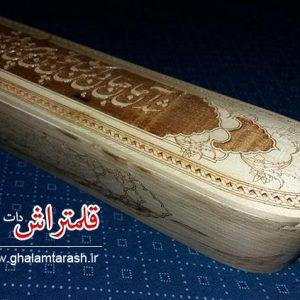 قلمدان چوبی نفیس