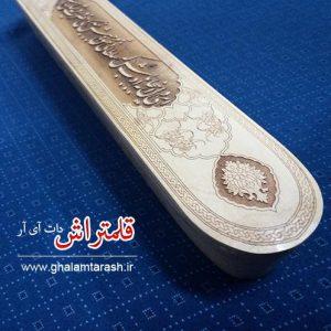 قلمدان چوبی دستساز
