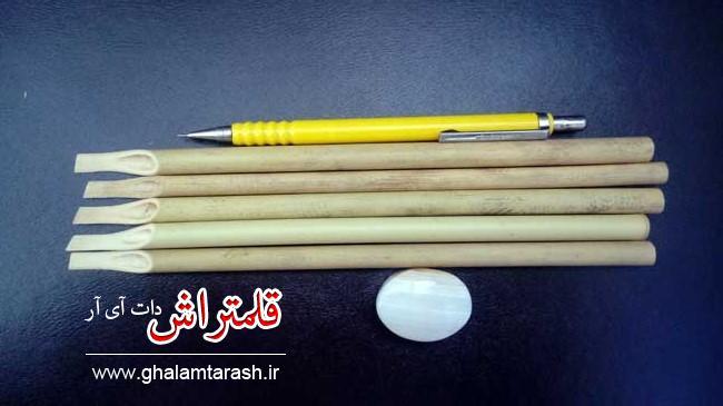 قلم نی شمالی شماره 2 (4)