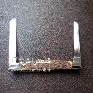 چاقو قلمتراش دوتیغ پاشاکریمی