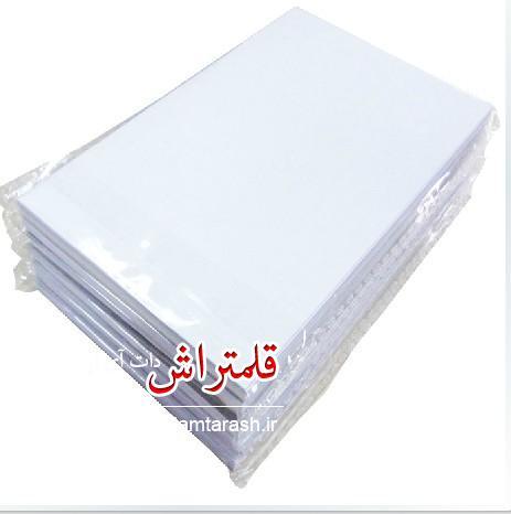 کاغذ گلاسه (2)