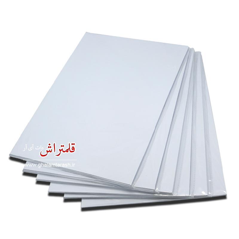 کاغذ گلاسه (3)