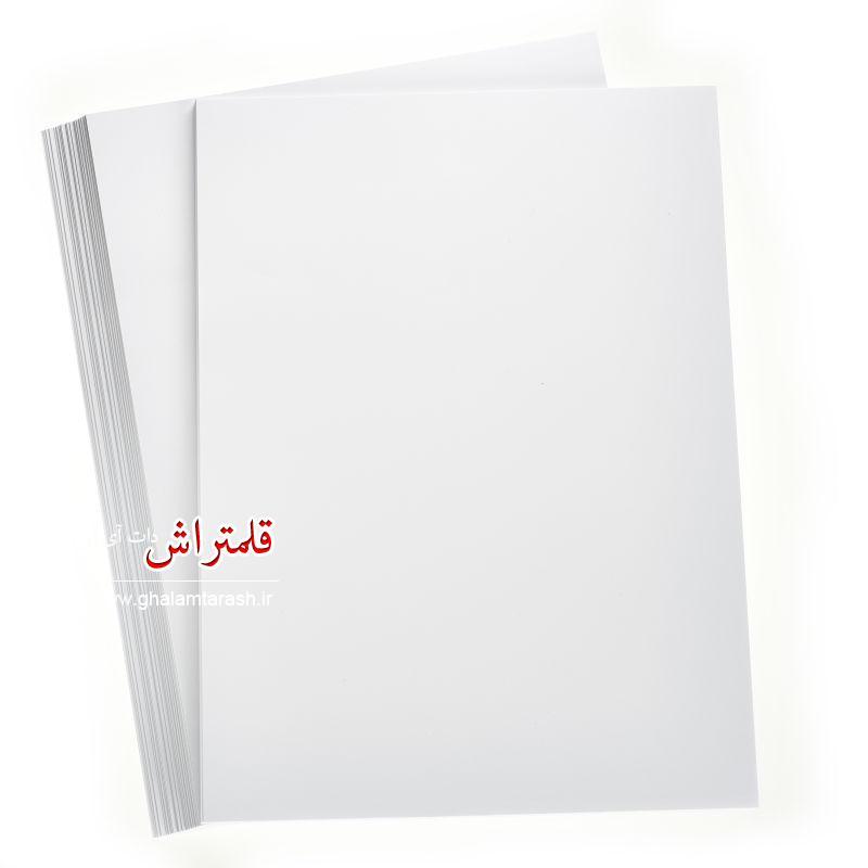 کاغذ گلاسه (5)