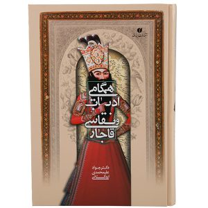 جواد علیمحمدی اردکانی
