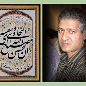 کلاس های دوره آموزشی فوق ممتاز استاد محمدی تبار