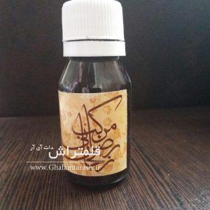 مرکب رضایی زنجان