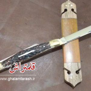 چاقوی قلمتراش خوش نویسی سفارشی