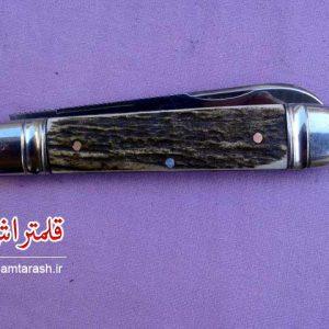 قلمتراش حسینی