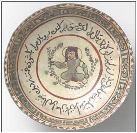 مطالعه مضمونی کتیبه های سفال مینایی ایران در دوره میانی اسلامی(قسمت چهارم )