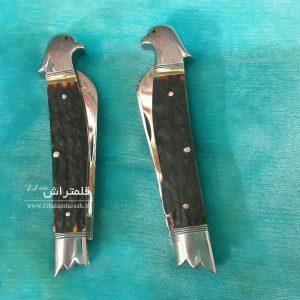 چاقوی قلمتراشی دوتیغه تزئینی