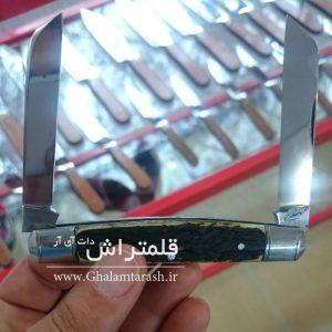 چاقوی قلمتراشی دوتیغه استاد نجفی زنجانی