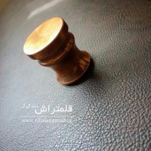 ظرف جوهردان مسی مخصوص خوش نویسی