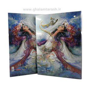 کتاب برگزیده آثار محمود فرشچیان (۱۳۵۴-۱۳۸۰)
