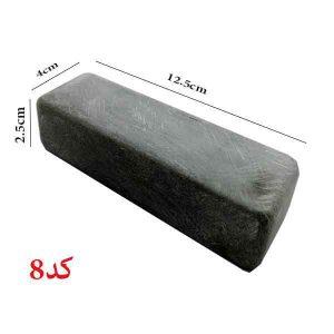سنگ رومی مخصوص تیز کردن قلمتراش و چاقو