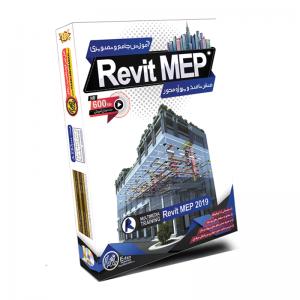 آموزش رویت مپ تصویری نرم افزار Revit MEP 2019
