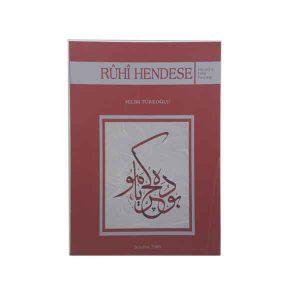 کتاب RUHI HENDESE SELIM TURKOGLU