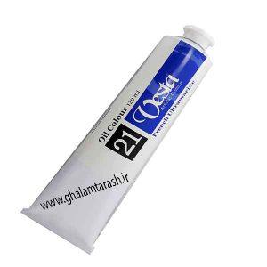 رنگ روغن وستا مدل French Ultramarine 21 حجم ۱۲۰میلی لیتر