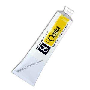 رنگ روغن وستا ۱۲۰ میل کد ۸ (Cadmium Yellow pale Hue)